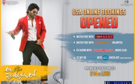 Ala Vaikunthapurramuloo USA release